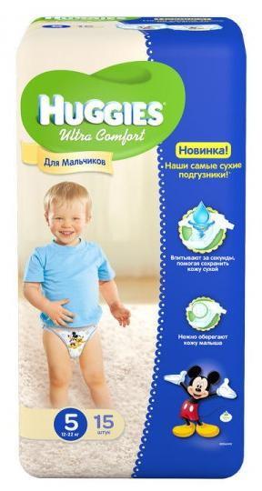 Памперсы хаггис 5 для мальчиков