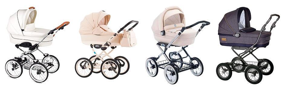 детские коляски-люльки для новорождённых