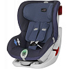 Автокресло Britax Römer King II ATS crown blue