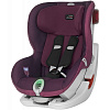 Автокресло Britax Römer King II ATS dark grape